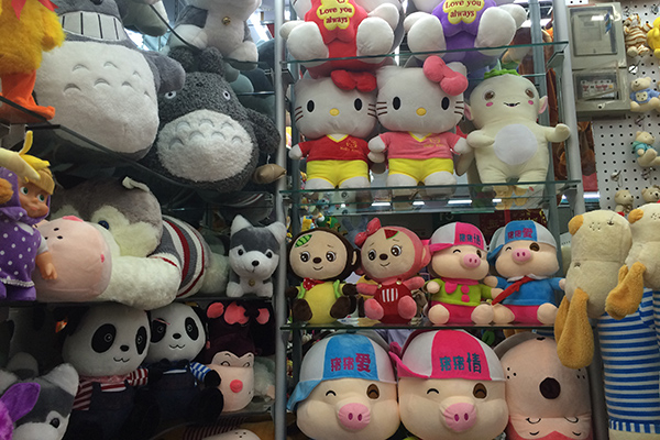 YIWU TOYS MARKET PRODUCTS